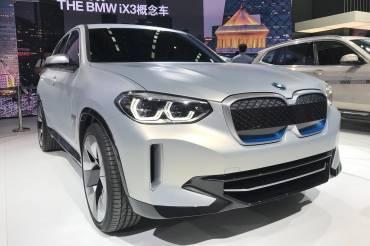 BMW Hadirkan Konsep Elektrik di Varian SUV