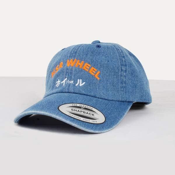 HSR Blue Jeans ( List Neon Orange )2